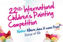 22nd International Children's Painting Competition